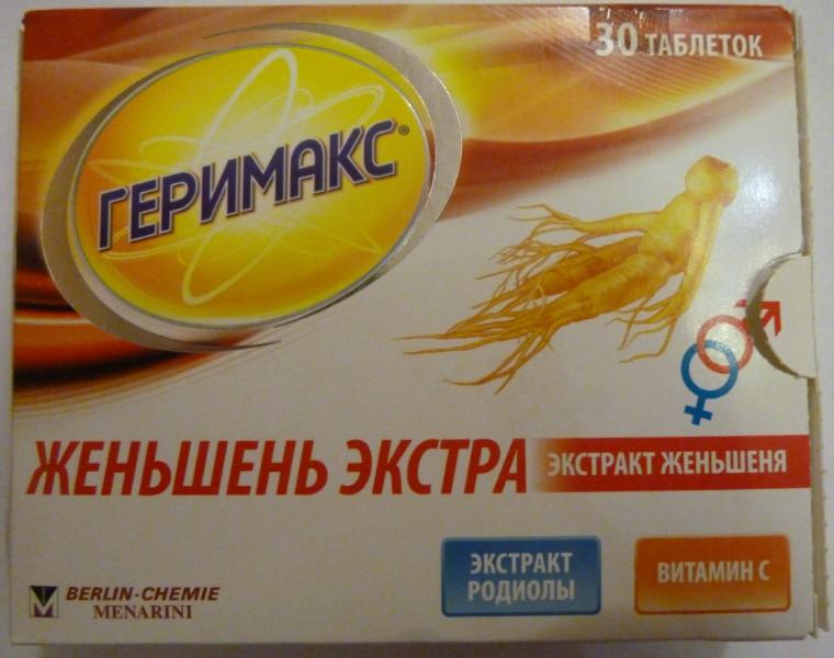 Геримакс Женьшень Экстра   www.financewin.ru