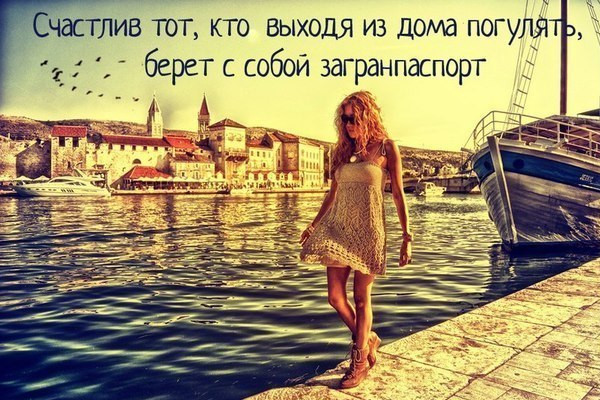 Счастлив тот...   www.financewin.ru