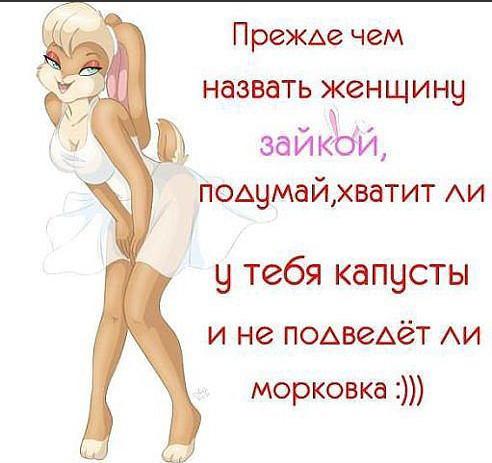 Улыбает!   www.financewin.ru