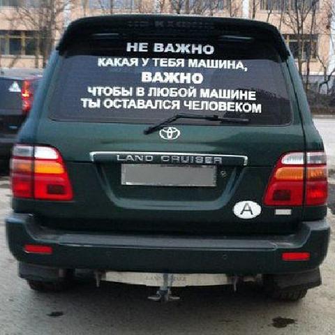 авто   www.financewin.ru
