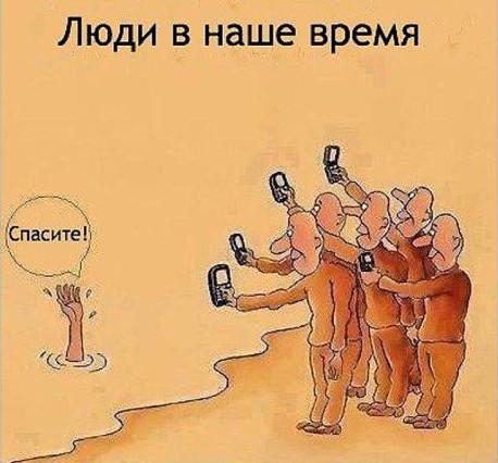 люди в наше время...   www.financewin.ru